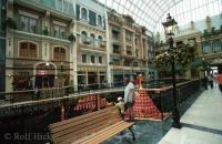 edmonton shopping mall