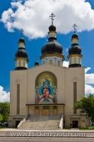 The colourful facade of the Holy Trinity Ukrainian Orthodox Metropolitan Cathedral, in the city of Winnipeg, in Manitoba, Canada. This Cathedral is the Primatial Throne of the Ukrainian Orthodox Church in Canada.