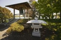 The Nikka Yuko Japanese Garden is set in the Henderson Lake Park in the city of Lethbridge in Alberta, Canada.