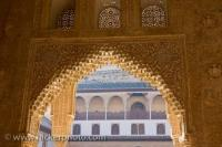 Details Archway Spandrels Hall Boat Royal House Alhambra Granada Andalusia Spain