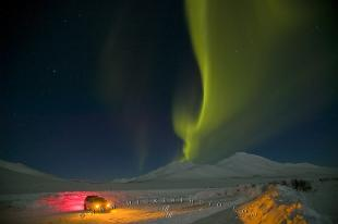 photo of Aurora Borealis Watching