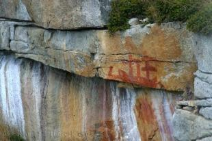 photo of Native Rockpaintings Broughton Archipelago