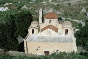 photo of panagia episkopi