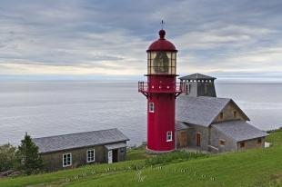 photo of Point A La Renommee Lighthouse Gaspesie Peninsula Quebec
