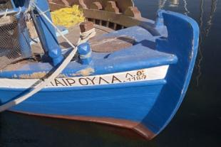 photo of Santorini Fishing Boat