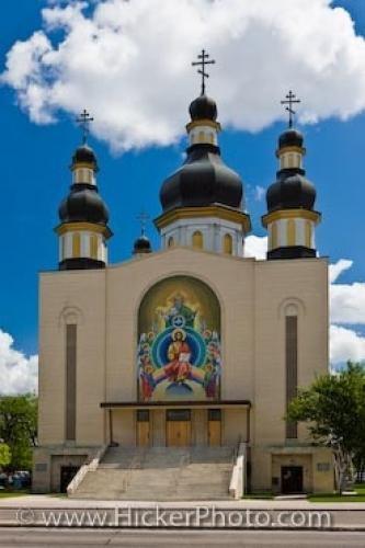 Photo:  Holy Trinity Ukrainian Orthodox Metropolitan Cathedral Winnipeg Canada
